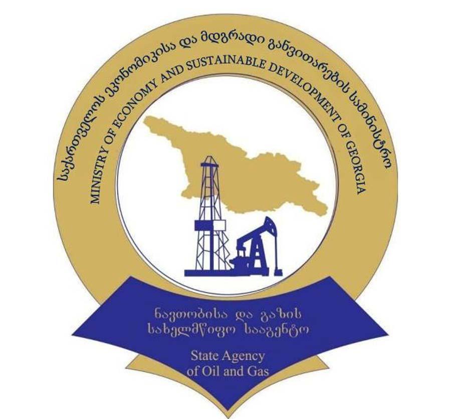 """ნავთობისა და გაზის სააგენტო მიესალმება """"ფრონტერას"""" მზადყოფნას, გასაჯაროვდეს არბიტრაჟის გადაწყვეტილება და კომპანიის ხელმძღვანელობას შეხვედრაზე იწვევს"""