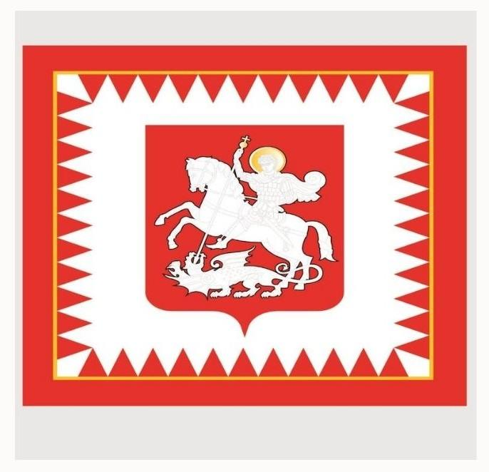 Саломе Зурабишвили утвердила флаг президента Грузии