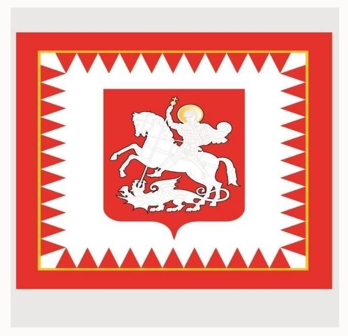 Georgian President approved Flag of President of Georgia