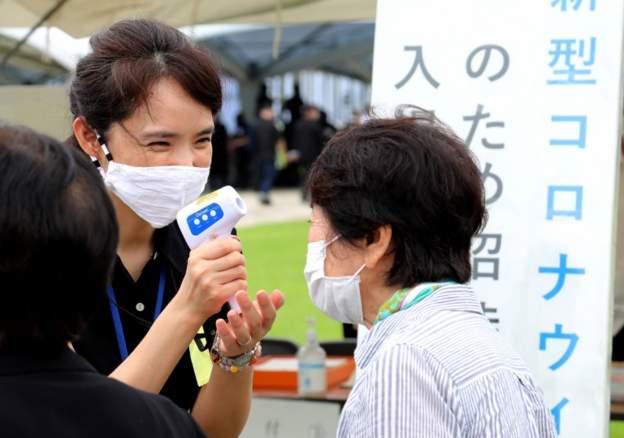 იაპონიის ოკინავას პრეფექტურაში საგანგებო მდგომარეობა გამოცხადდა