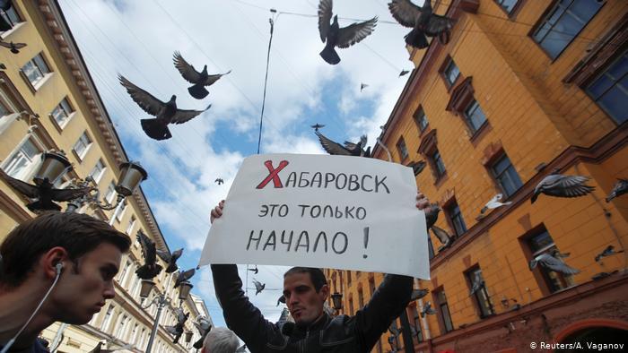 ხაბაროვსკში გამართული აქციების მონაწილეებს რუსეთის სხვადასხვა ქალაქებში სოლიდარობა გამოუცხადეს