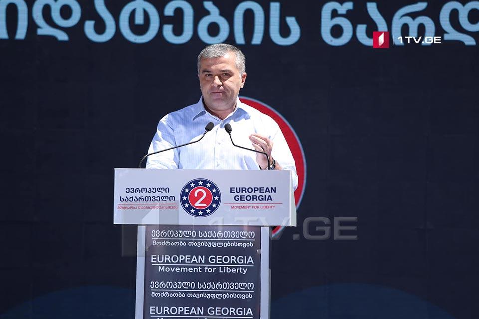 Давид Бакрадзе - Мы должны спасти Грузию на октябрьских выборах