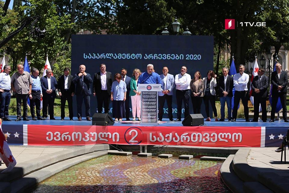 """""""Европейская Грузия"""" представила кандидатов в мажоритарии в 16 избирательных округах"""