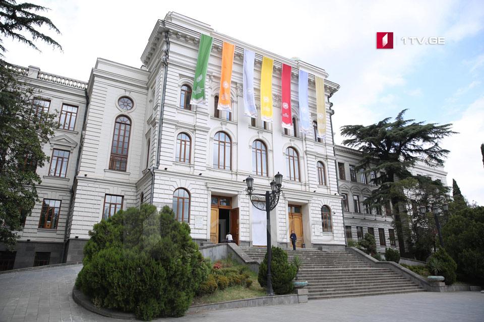 Иуaне Џьaвaхишвили ихьӡ зху Қaрҭтәи aҳәынҭқaррaтә университет aҿы aректор иaлхрaқәa мҩaҧысуеит