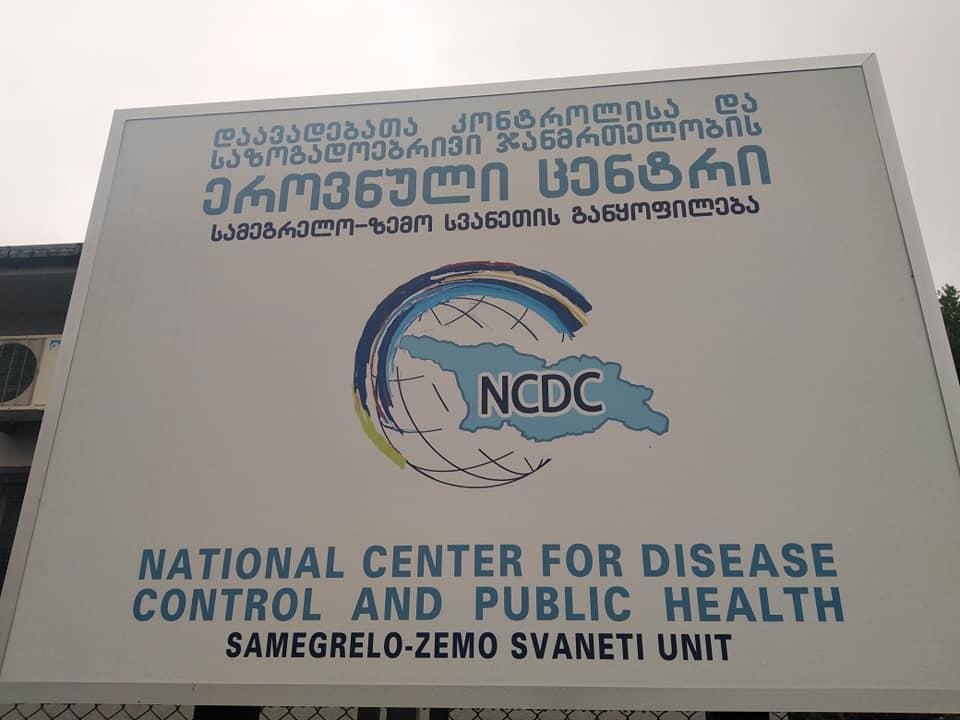 Из 614 человек, обследованных в лаборатории Зугдиди, у одного подтвердился коронавирус