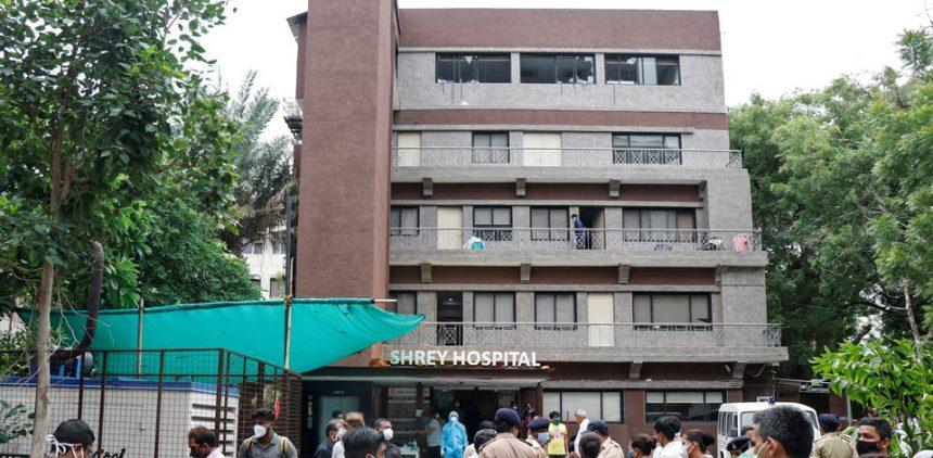ინდოეთის საავადმყოფოში ხანძარს რვა პაციენტი ემსხვერპლა