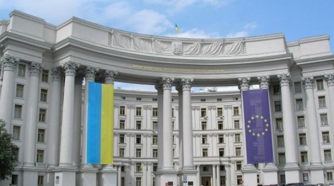 МИД Украины - Украина поддерживает суверенитет и территориальную целостность Грузии