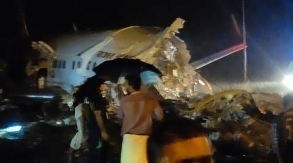 ინდოეთში სამგზავრო თვითმფრინავმა კატასტროფა განიცადა