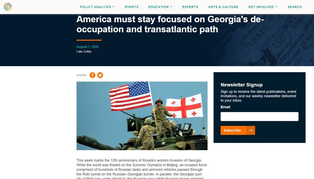 Статья Люка Коффи - США должны сфокусироваться на деоккупации Грузии и трансатлантическом пути