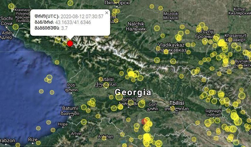 В Грузии произошло землетрясение, эпицентр которого был в оккупированной Абхазии