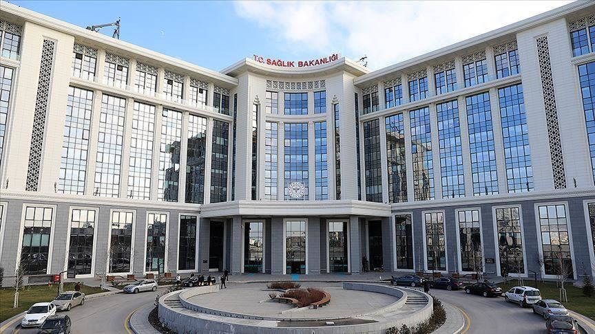 თურქეთში კორონავირუსის 1 243 ახალი შემთხვევა გამოვლინდა, გარდაიცვალა 21 ადამიანი