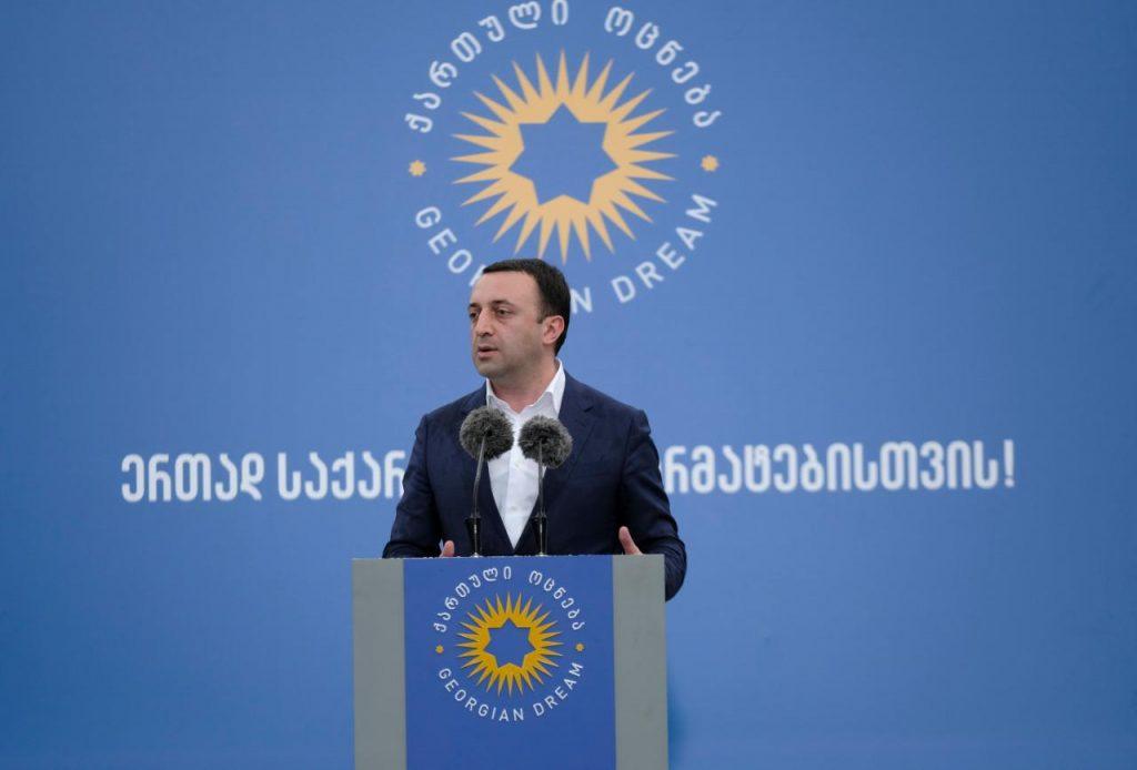 """ირაკლი ღარიბაშვილი - ერთადერთი ადამიანი და მისი გუნდი, რომელიც განაპირობებს მშვიდობას და სტაბილურობას, ეს არის ბიძინა ივანიშვილი და """"ქართული ოცნება"""""""