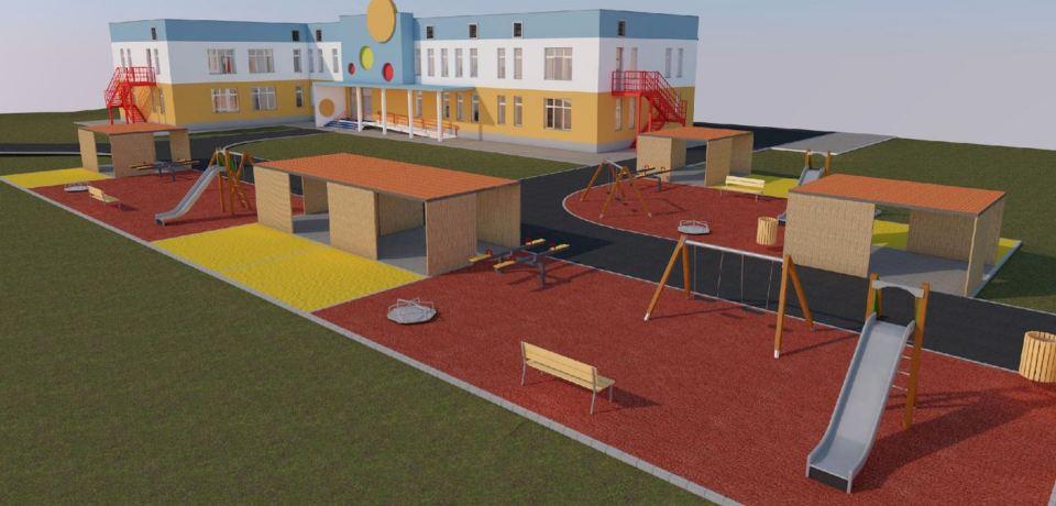 მუნიციპალური განვითარების ფონდმა რამდენიმე რეგიონში ახალი საბავშვო ბაღების მშენებლობაზე ტენდერი გამოაცხადა