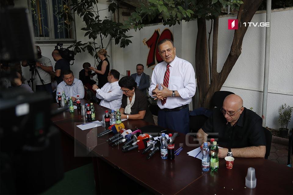 Шалва Нателашвили - Оппозиция согласовала мажоритарных кандидатов в Тбилиси