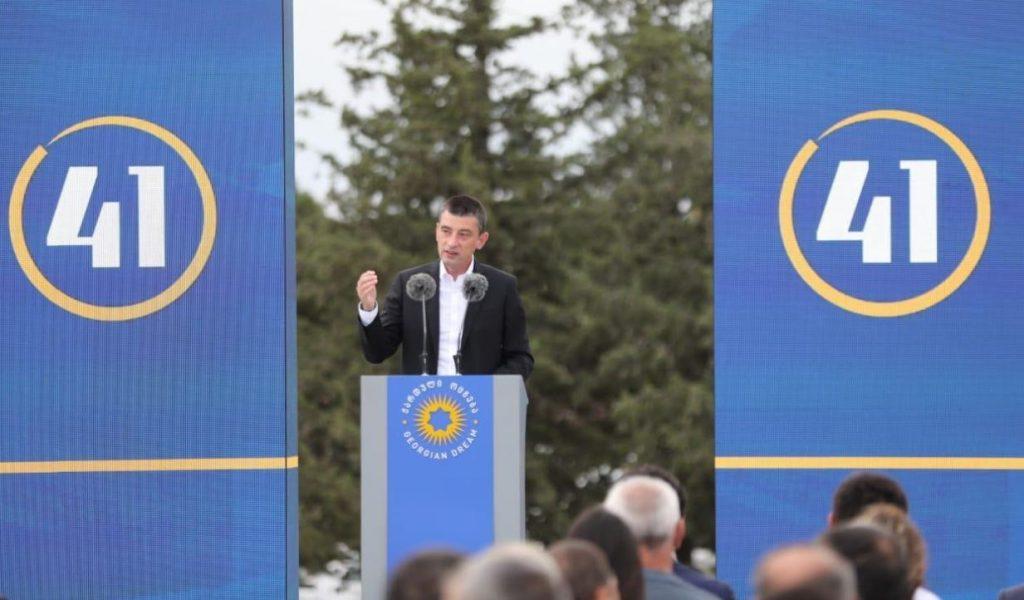 Георгий Гахария - Государство продолжит поддерживать сельское хозяйство