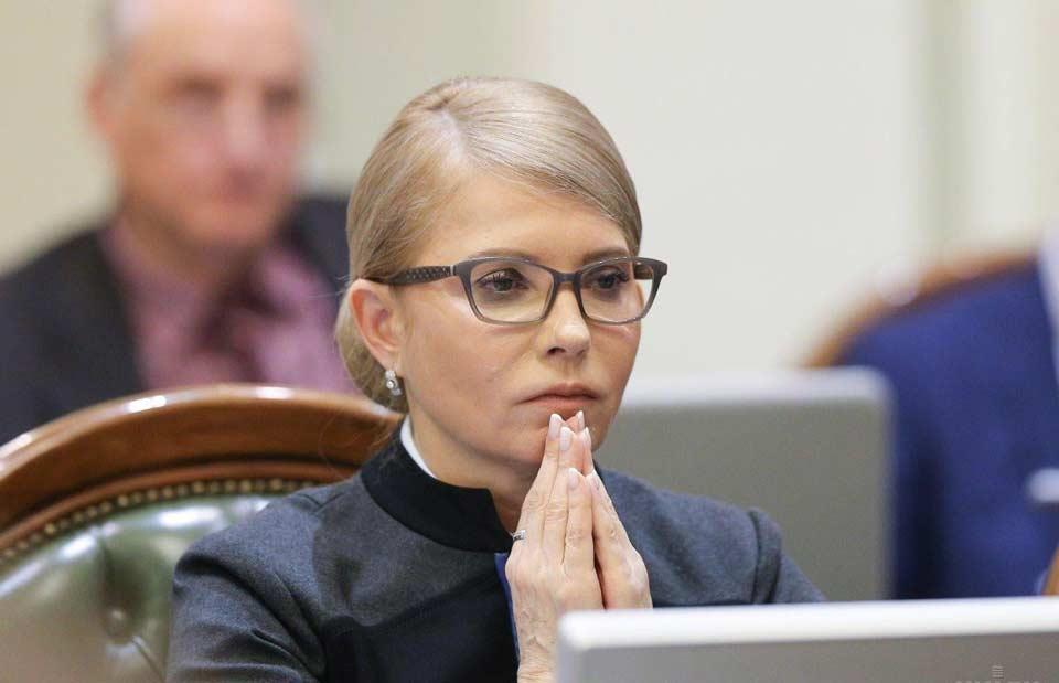 У Юлии Тимошенко подтвердился коронавирус