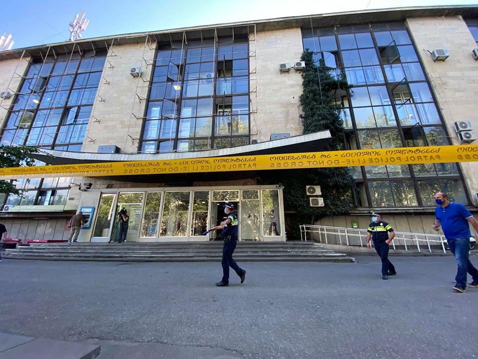 Վրաստանի առաջին ալիքի շենքից տարհանել են աշխատակիցներին