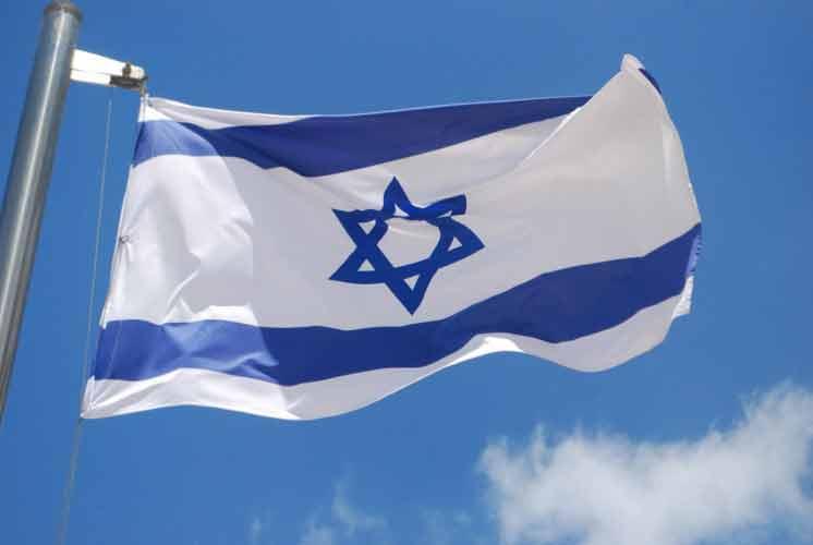 ისრაელის საგარეო საქმეთა სამინისტრო შატილის გზაზე მომხდარი ავტოსაგზაო შემთხვევის მსხვერპლთა ოჯახებს სამძიმარს უცხადებს