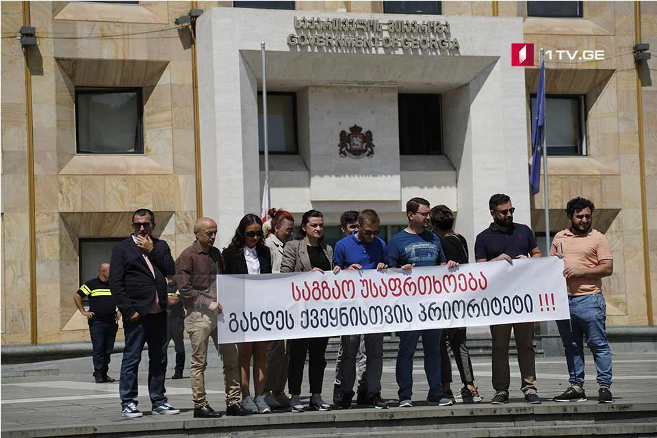 "Protest with slogan ""Road Security should become priority"" held at Governmental Administration"