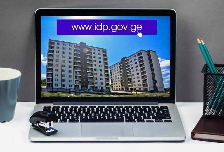 В Цкалтубо 140 семьям передадут квартиры в новых корпусах