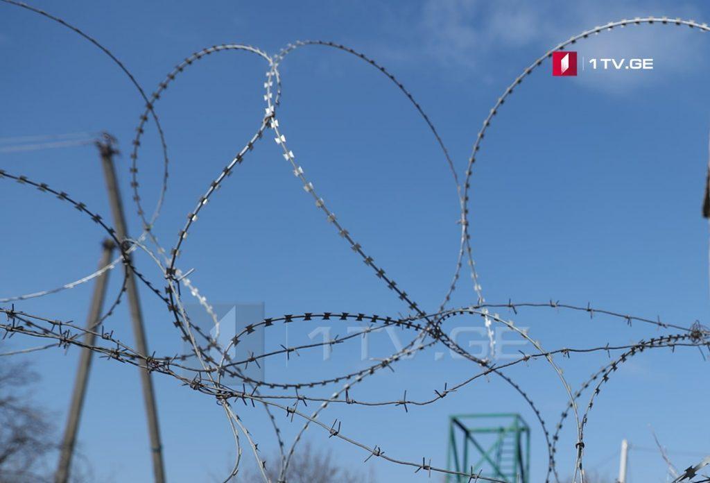По заявлению СГБ, в районе села Хурвалети Горийского муниципалитета со стороны оккупационных сил осуществился очередной факт незаконной т.н. бордеризации