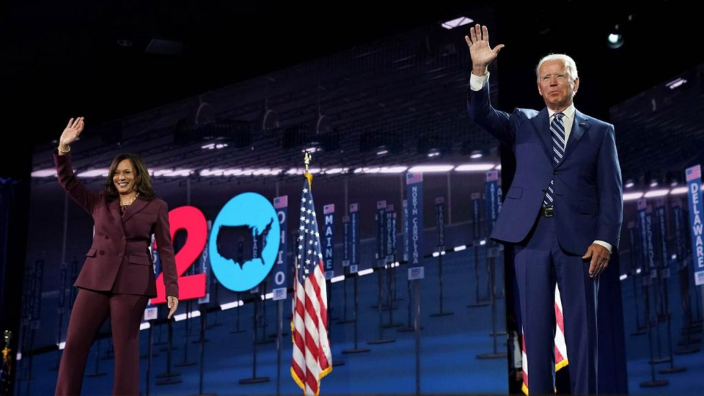 აშშ-ის დემოკრატიული პარტიის ყრილობა