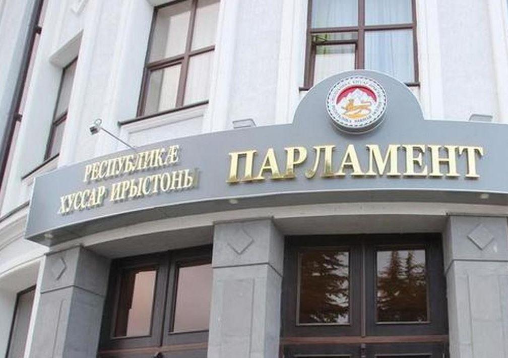 В оккупированном Цхинвали т.н. парламент рассматривает вопрос об увольнении генерального прокурора