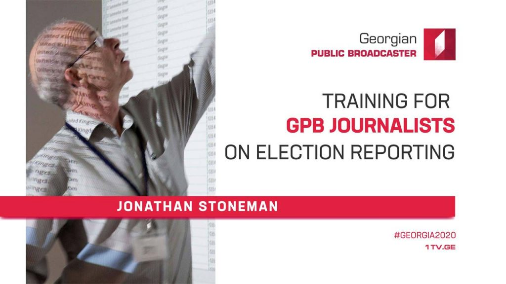 Georgian Public Broadcaster starts pre-elections training for its journalists