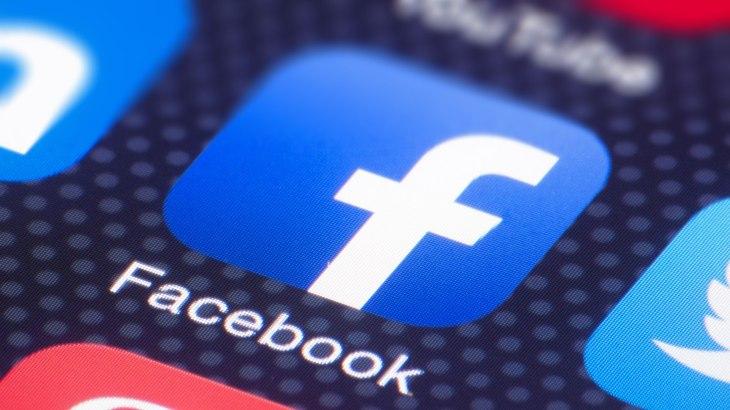 """ავსტრალიაში """"ფეისბუქზე"""" ახალი ამბების გამოქვეყნება შესაძლოა, შეიზღუდოს"""