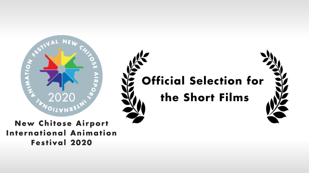 """რეჟისორ მარიამ კაპანაძის ანიმაციური ფილმის """"მიტოვებული სოფელი"""" მსოფლიო პრემიერა ჰოკაიდოს ანიმაციური ფილმების საერთაშორისო ფესტივალზე შედგება"""