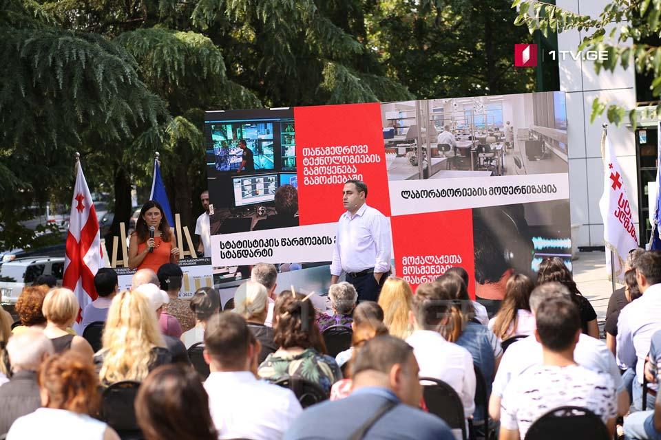 """პოლიტიკურმა მოძრაობამ """"სტრატეგია აღმაშენებელი"""" ამომრჩეველს ქართული საპატრულო პოლიციის რეფორმის პროექტი წარუდგინა"""