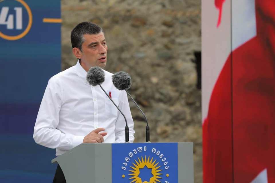 Георгий Гахария - Вместе мы должны позаботиться о том, чтобы российская оккупация этой страны закончилась мирным путем, ежедневным трудом, чтобы сильное государство, которое мы создаем, было не только нашим, но и наших осетинских и абхазских братьев
