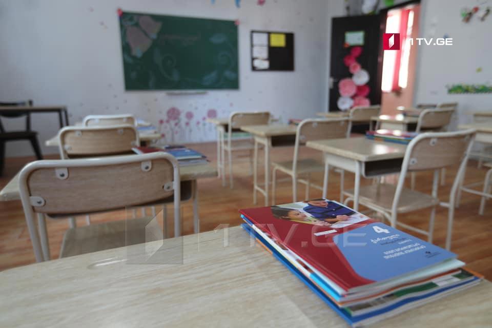 თბილისში, ქუთაისში, რუსთავსა და ზუგდიდში უშუალოდ სკოლებში სწავლა მეექვსე კლასის, ხოლო ფოთსა და გორში მე-12 კლასის ჩათვლით განახლდება