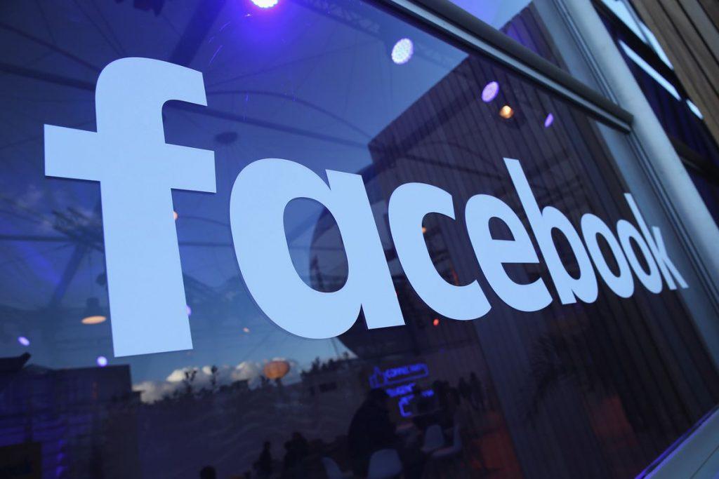 """""""ფეისბუქის"""" ადმინისტრაციამ """"ქართულ მარშთან"""" და მის ახალგაზრდულ ფრთასთან დაკავშირებული ანგარიშები და გვერდები წაშალა"""
