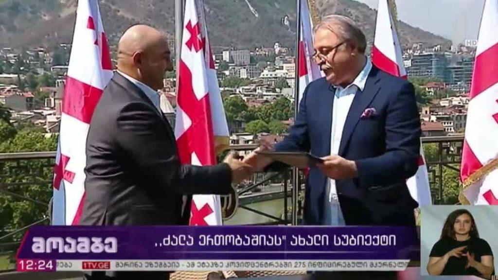 Каха Окриашвили присоединился к оппозиционному объединению «Сила в единстве»