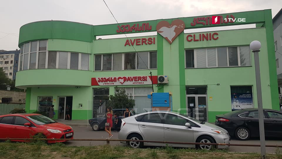 13 employees of Aversi Clinic in Rustavi test positive for COVID-19