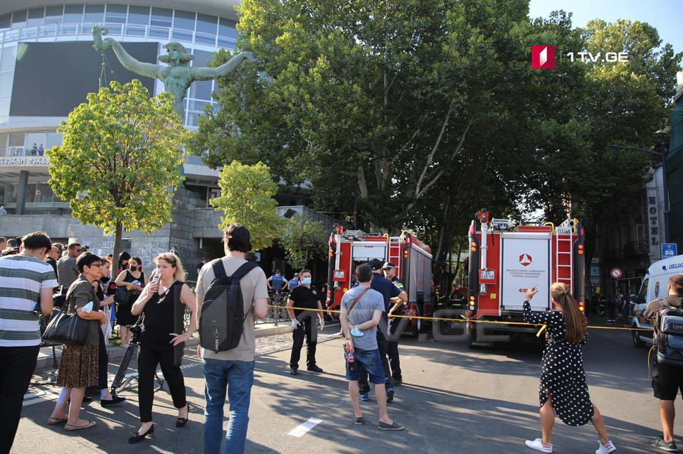 Explosion at Tbilisi Concert Hall [Photos]