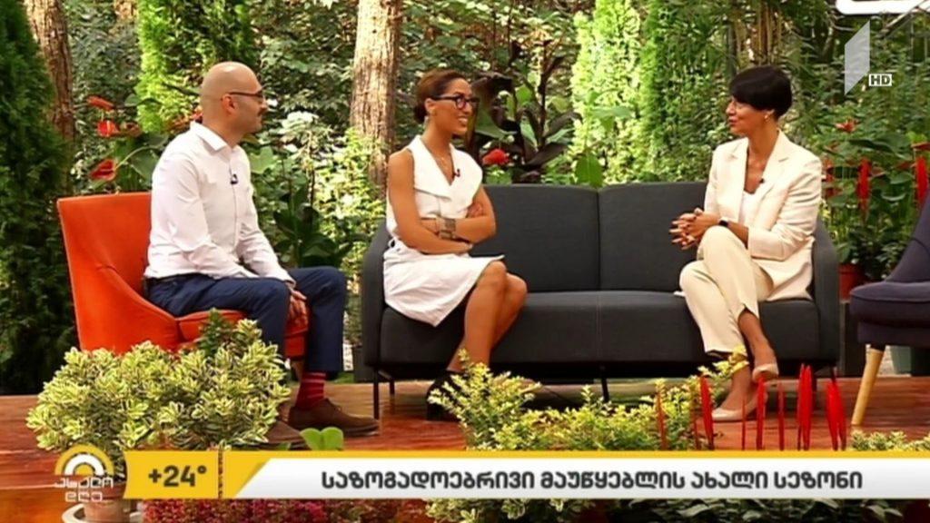 Georgian First Channel kicks off new season