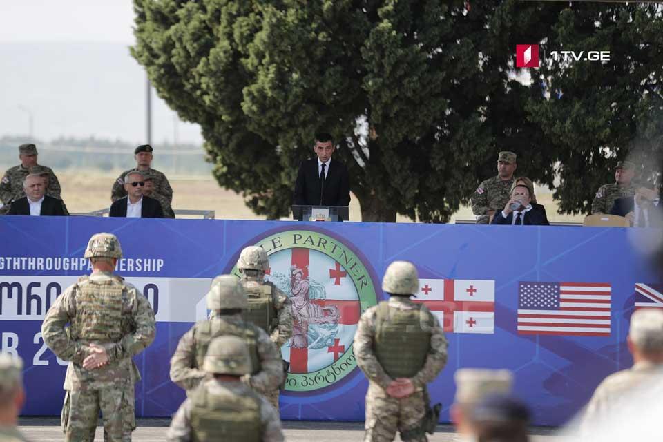 გიორგი გახარია - საქართველოს როლი გლობალურ მშვიდობაში უფრო და უფრო უნდა გაძლიერდეს და საბოლოო ჯამში, უნდა მივაღწიოთ ევროატლანტიკურ ინტეგრაციას