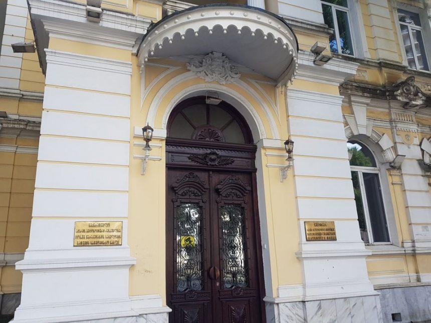 Батумский родильный дом имени Иосеба Чарквиани прекратил работу