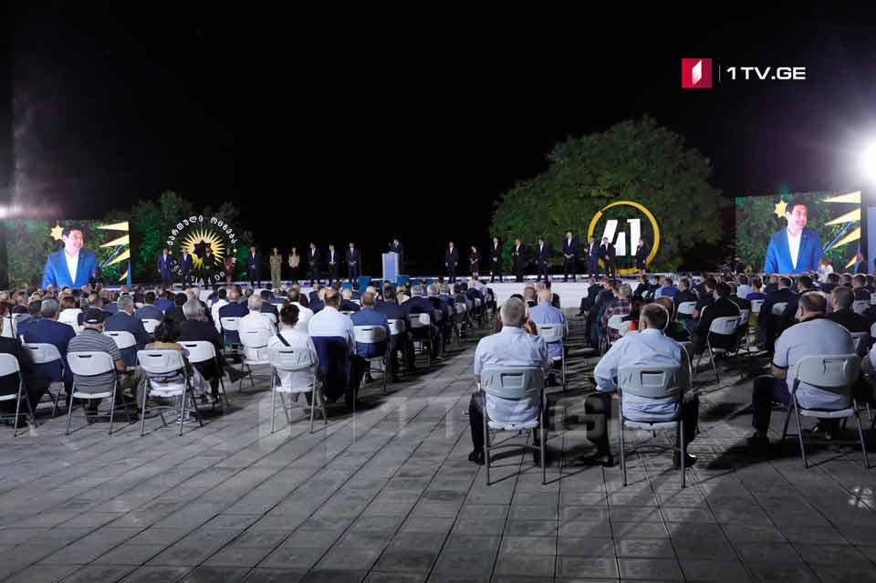 «Վրացական երազանքը» ներկայացրել է ընտրական ցուցակի առաջին քսանյակը