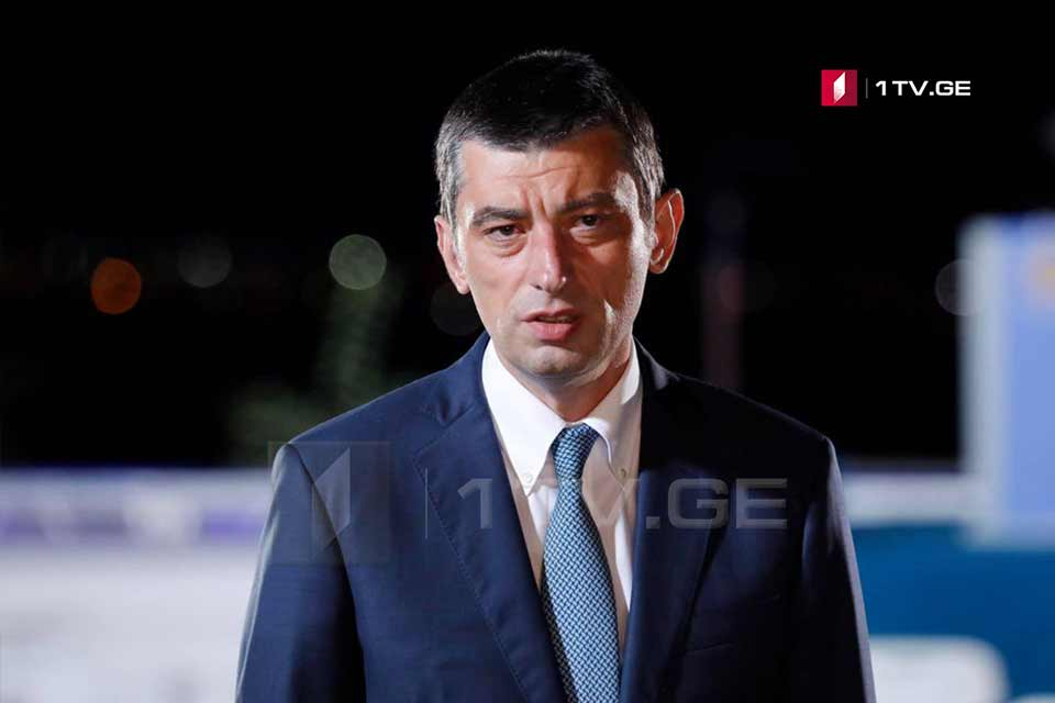 Giorgi Gakharia: Georgia managed to keep status of green country, emerging as one of the safest destinations in int'l arena