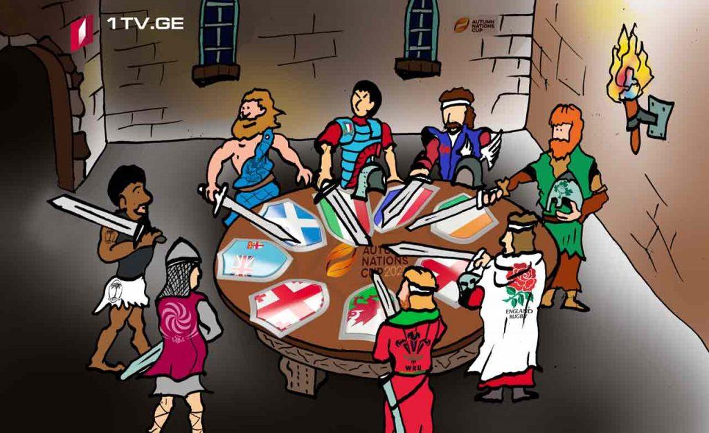 #კარიკატურა - ბორჯღალოსნები აუღებელ ციხესიმაგრეში საპატიო სტუმრად მიიღეს