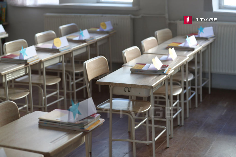 Start of school postponed in Tbilisi, Rustavi, Kutaisi, Zugdidi, Gori, Poti till October 1