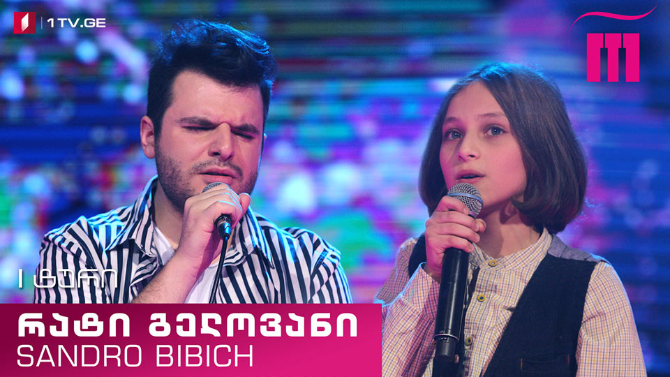 """""""რანინა"""" - ტური I, ეპიზოდი I. რატი გელოვანი & Sandro Bibich - """"მთაწმინდა"""" / Rati Gelovani & Sandro Bibich – Mtsatsminda"""