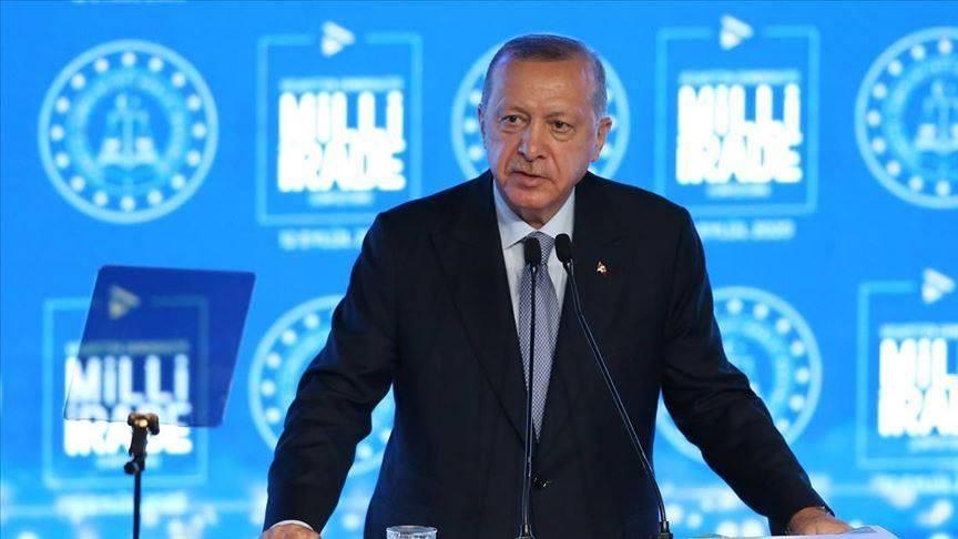 რეჯეფ თაიფ ერდოღანის თქმით, თურქეთი მთვარეზე მისიის განხორციელებას 2023 წელს გეგმავს