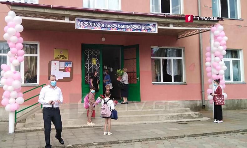 ზუგდიდის 39 საჯარო სკოლასა და ერთ კერძო სკოლაში სასწავლო პროცესი დაიწყო
