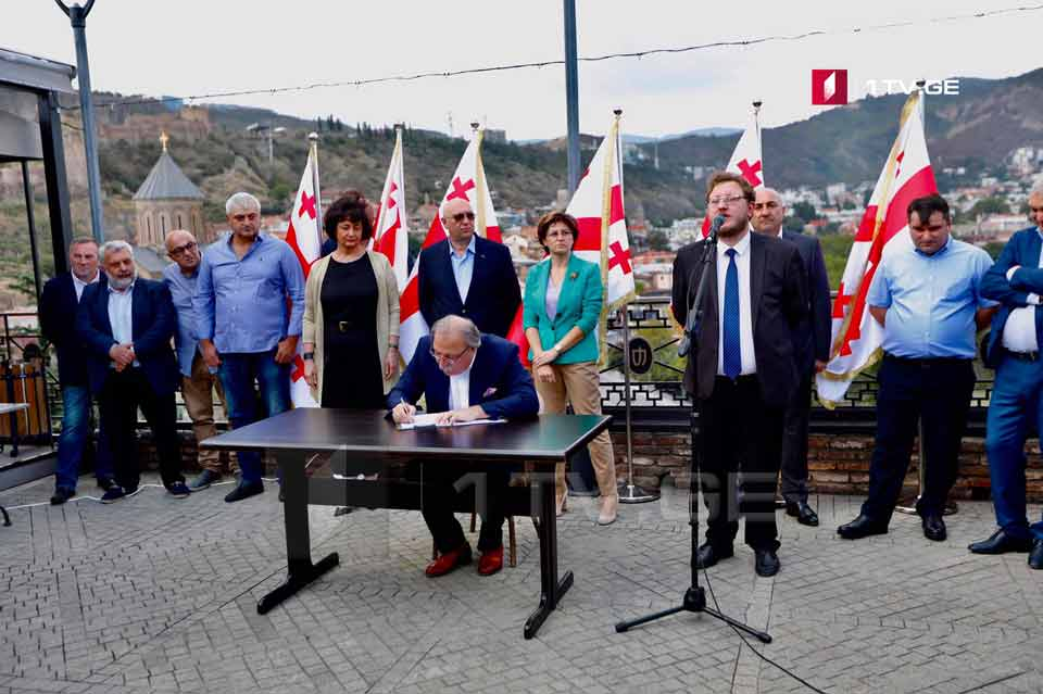 'National Movement', 'Republican Party', 'State for People', 'European Democrats' and 'Progress and Freedom' formed  election bloc