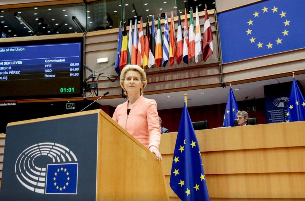 Եվրահանձնաժողովի նախագահ ՈՒրսուլա Ֆոն Դեր Լայենը կոչ է անում Եվրամիությանը, որ մարդու իրավունքների խախտման համար պատժամիջոցները սահմանվեն ձայների որակավորված մեծամասնությամբ