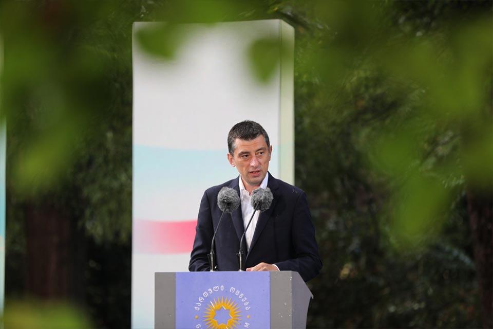 Премьер-министр Георгий Гахария - «Грузинская мечта» победит в честной борьбе, и это будет победа всей страны